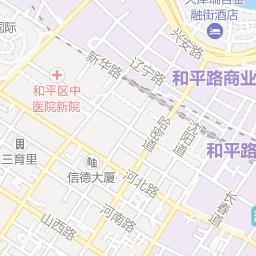 天津星空艺术馆地址 电话 在哪个区 怎么走 去 西十区